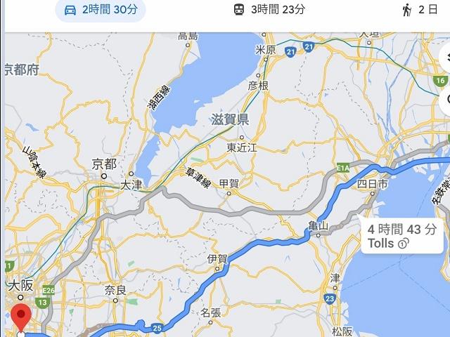 大阪 2020 その2