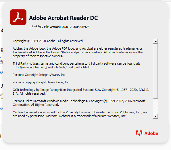 Adobe Acrobat Reader DC 20.012.20048 詳細バージョン情報