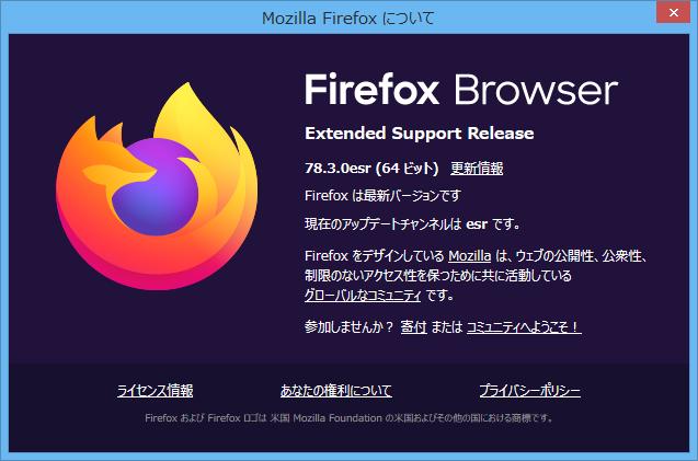 Firefox ESR 78.3.0