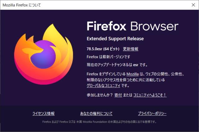 Firefox ESR 78.5.0