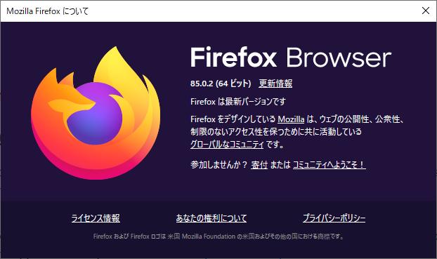 Firefox 85.0.2
