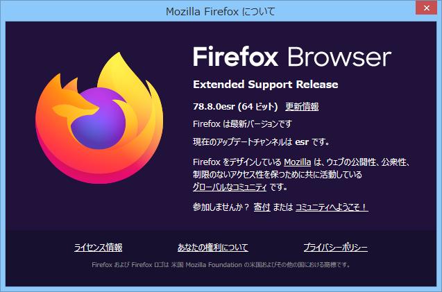 Firefox ESR 78.8.0