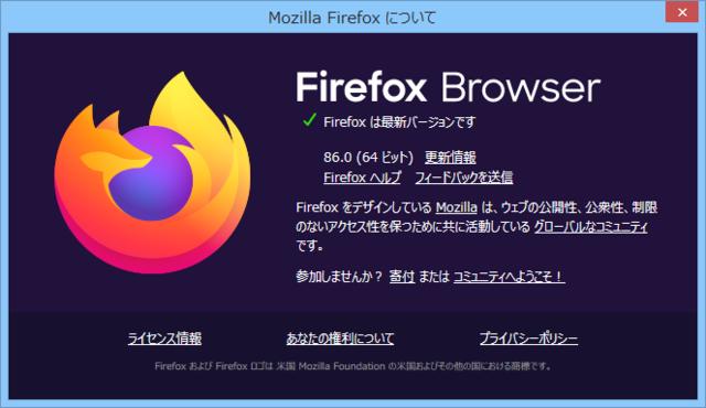 Firefox 86.0