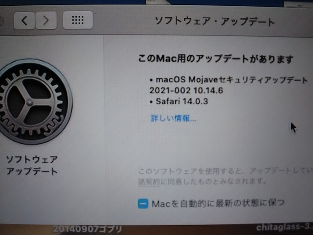 macOS Mojave 10.14.6 Security Update 2021-002