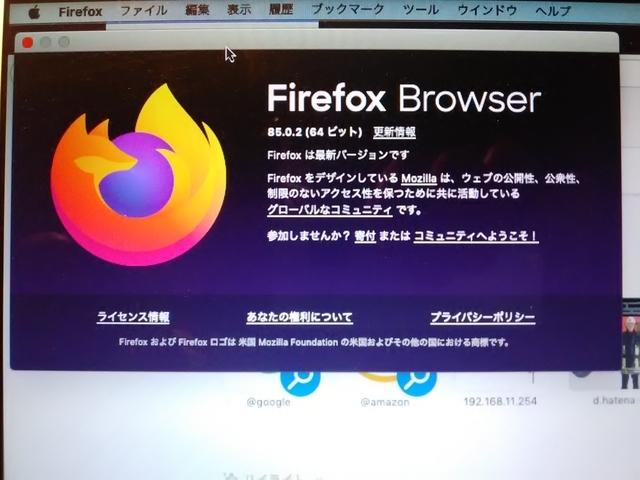 Firefox 85.0.2 for Mac