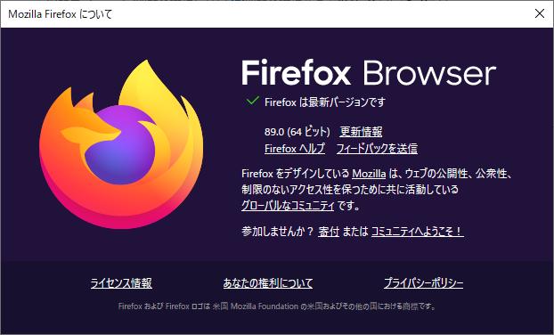 Firefox 89.0