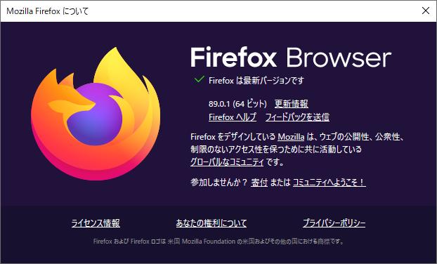 Firefox 89.0.1