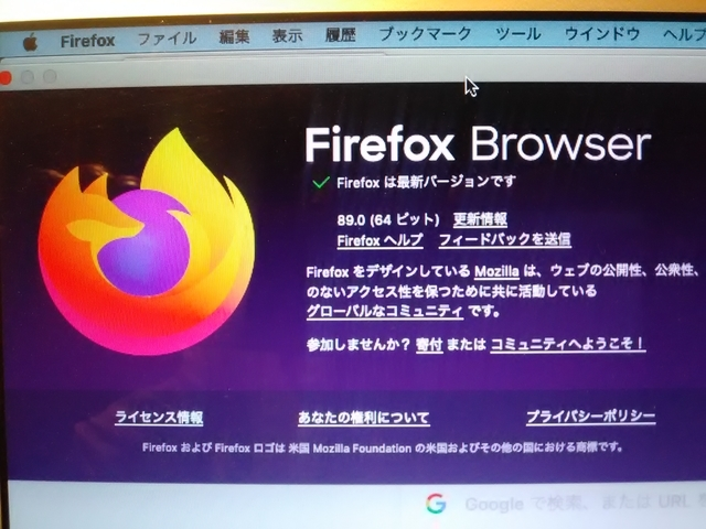 Firefox 89.0 for Mac