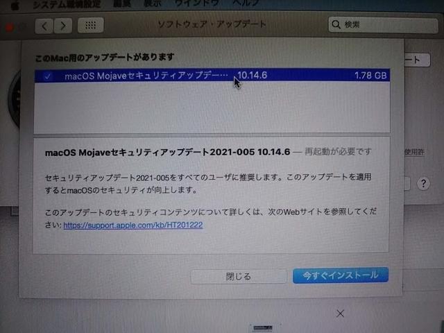 macOS Mojave 10.14.6 Security Update 2021-005