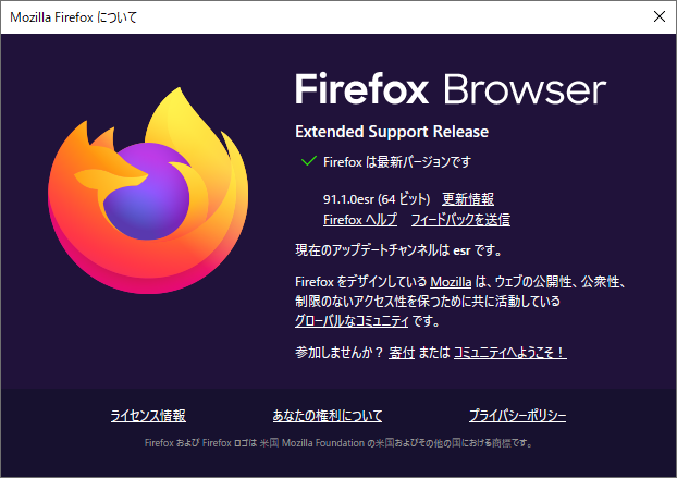Firefox ESR 91.1.0