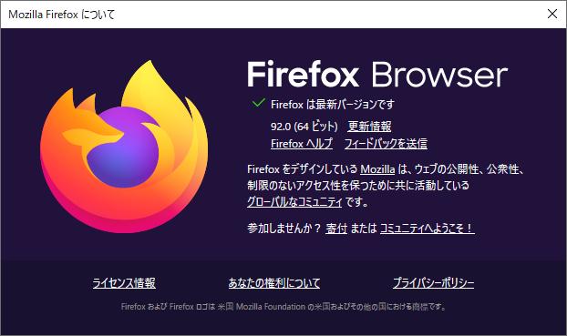Firefox 92.0