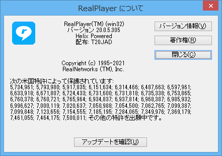 RealPlayer 20.0.5.305