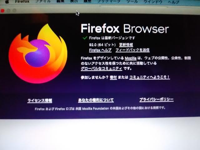 Firefox 92.0 for Mac