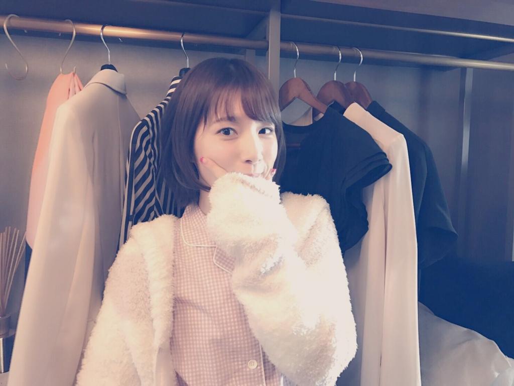 f:id:Tsu_ge_39:20161225002446j:plain