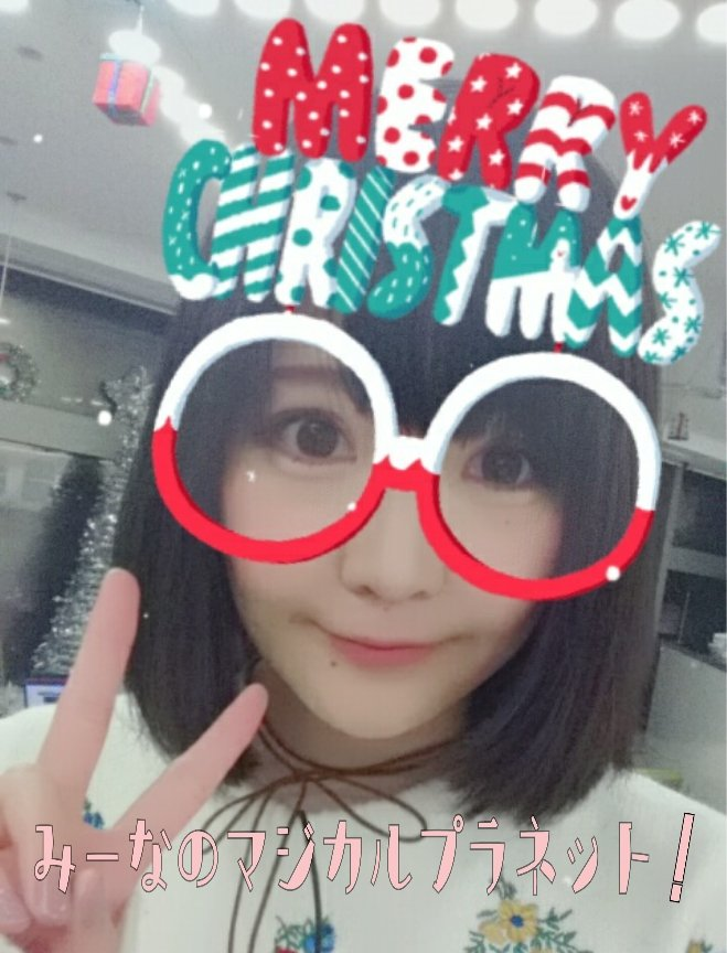 f:id:Tsu_ge_39:20161225003547j:plain