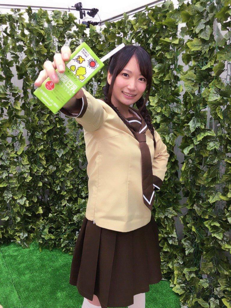 f:id:Tsu_ge_39:20161225125622j:plain