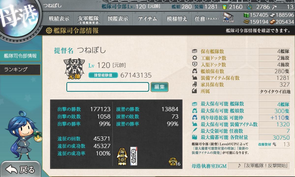 f:id:Tsu_miki:20190609175155p:plain