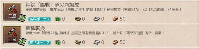 f:id:Tsu_miki:20190827015238p:plain