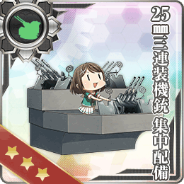 f:id:Tsu_miki:20190828002219p:plain