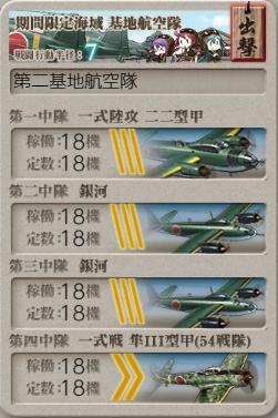 f:id:Tsu_miki:20190901235707p:plain