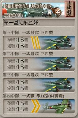 f:id:Tsu_miki:20190901235759p:plain