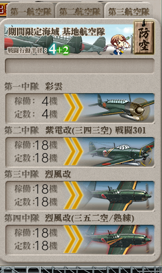f:id:Tsu_miki:20190908172402p:plain