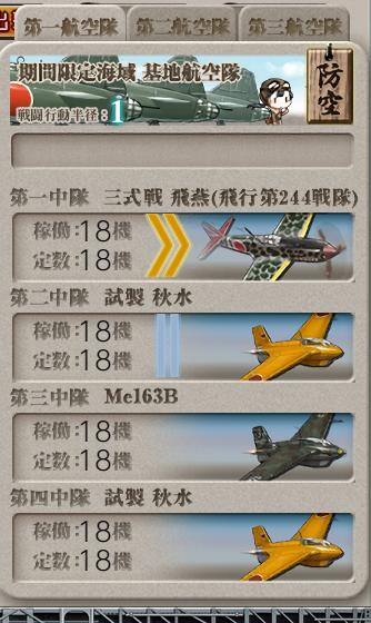 f:id:Tsu_miki:20190908172513p:plain
