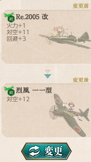 f:id:Tsu_miki:20190918000449p:plain