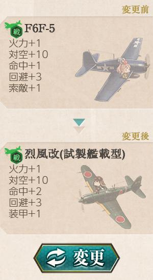 f:id:Tsu_miki:20190918003456p:plain