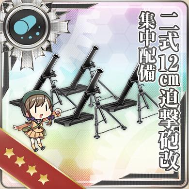 f:id:Tsu_miki:20191001021101p:plain