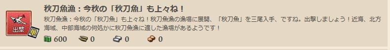 f:id:Tsu_miki:20191023233752p:plain