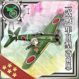 f:id:Tsu_miki:20200311235736p:plain