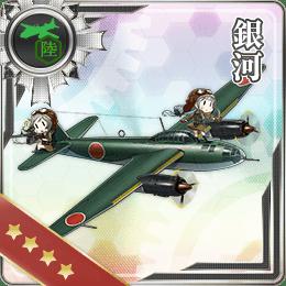 f:id:Tsu_miki:20200319185147p:plain