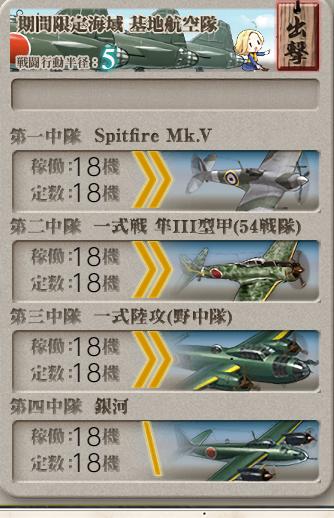 f:id:Tsu_miki:20200322063759p:plain