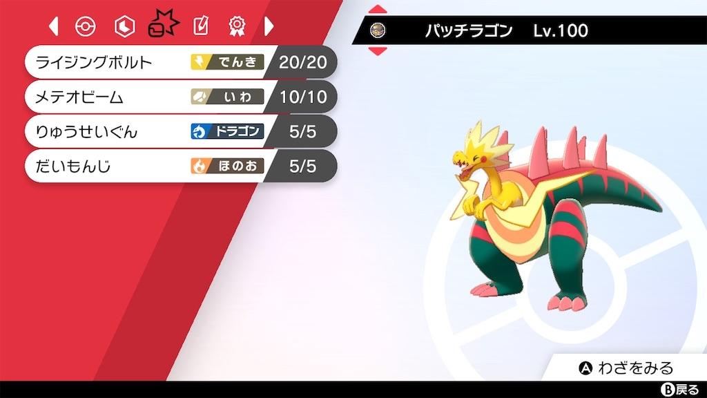 f:id:Tsubakiikimono:20210702232021j:image