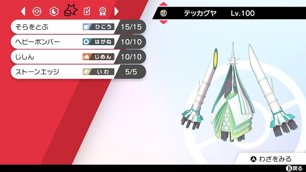 f:id:Tsubakiikimono:20210703004825j:image