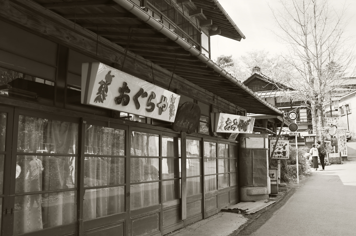 f:id:Tsubasa003:20210426200754j:plain