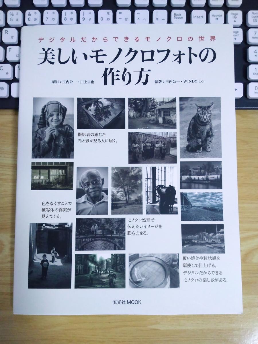 f:id:Tsubasa003:20210527183110j:plain