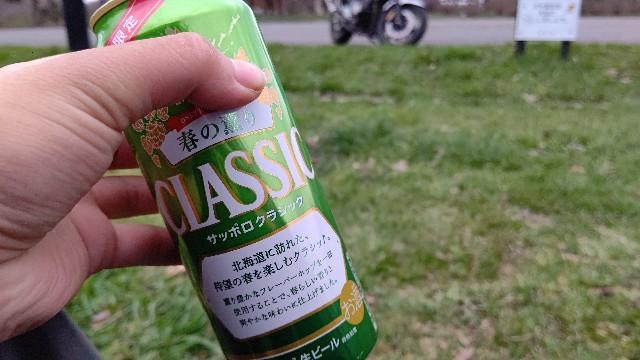 f:id:Tsubasaba:20210508183100j:image