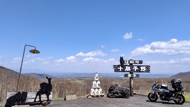 f:id:Tsubasaba:20210508183619j:image