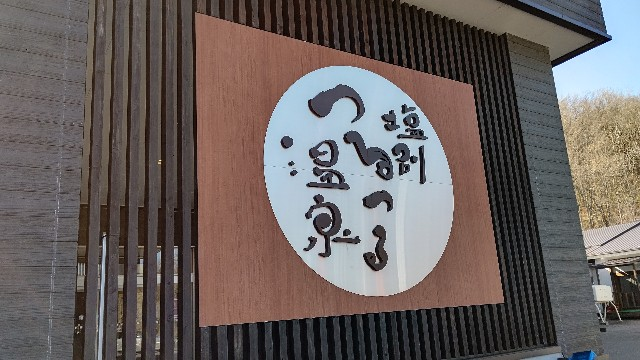 f:id:Tsubasaba:20210508183819j:image