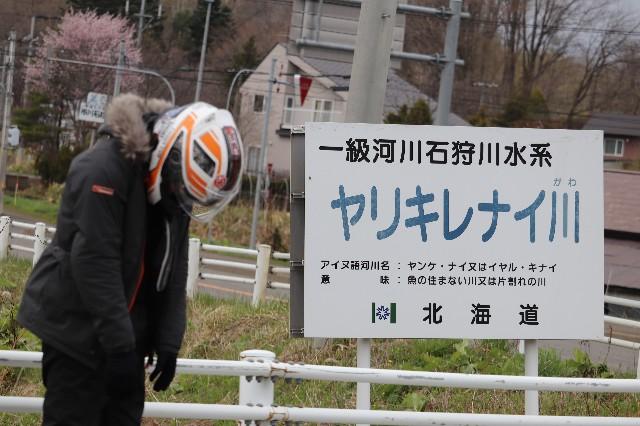 f:id:Tsubasaba:20210508184137j:image