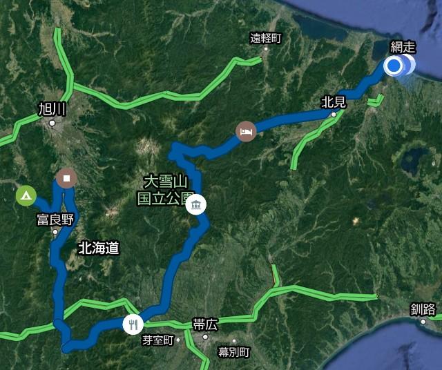 f:id:Tsubasaba:20210508184244j:image