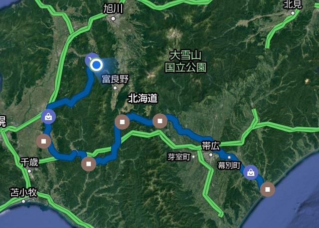 f:id:Tsubasaba:20210508184330j:image