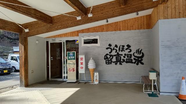 f:id:Tsubasaba:20210508185222j:image