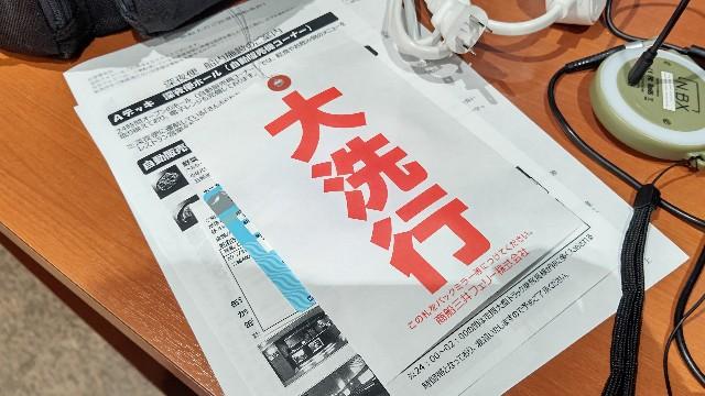 f:id:Tsubasaba:20210509232402j:image