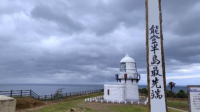 f:id:Tsubasaba:20210526155637j:image