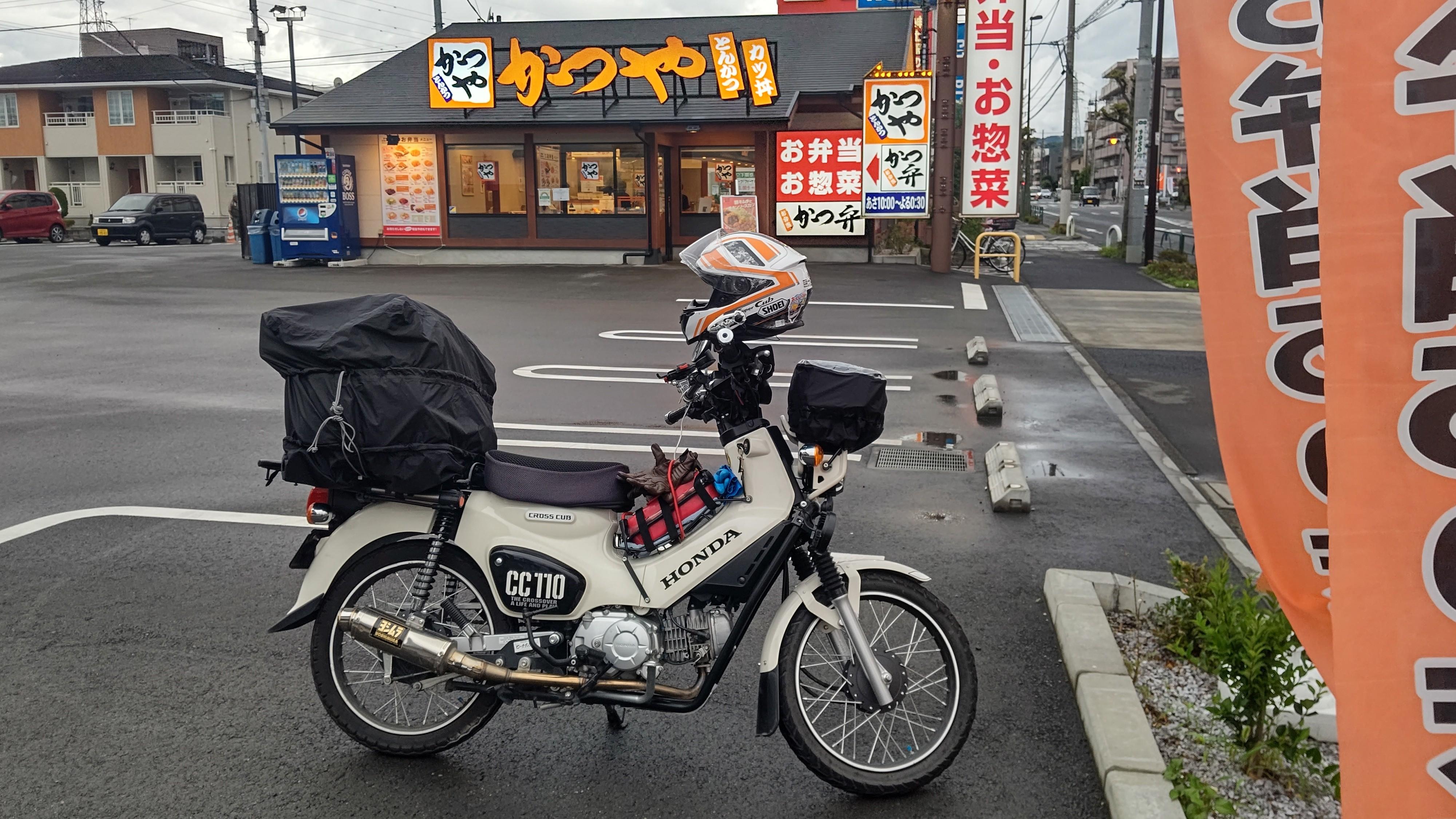 f:id:Tsubasaba:20210608205357j:image