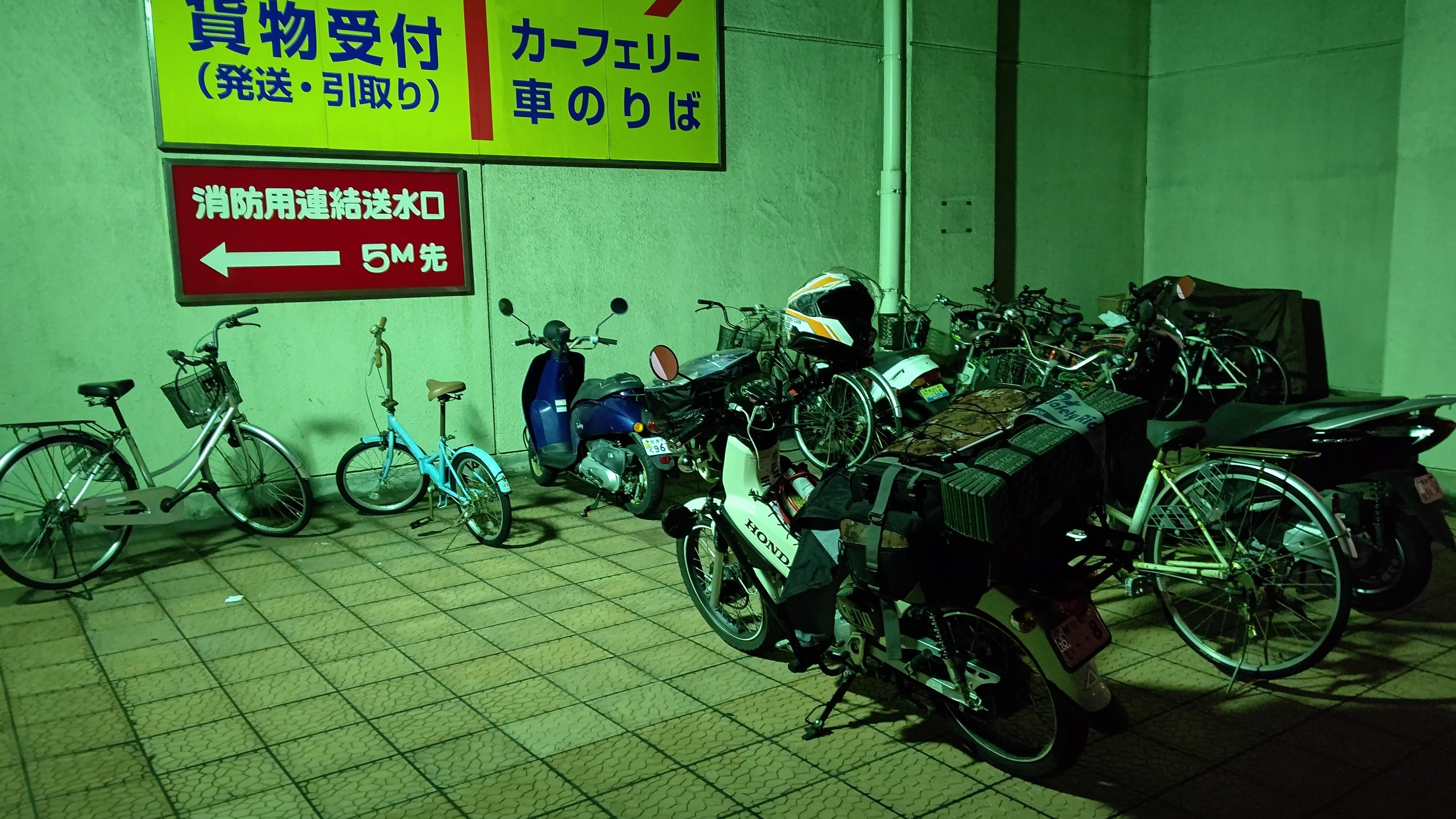 f:id:Tsubasaba:20210608205923j:image