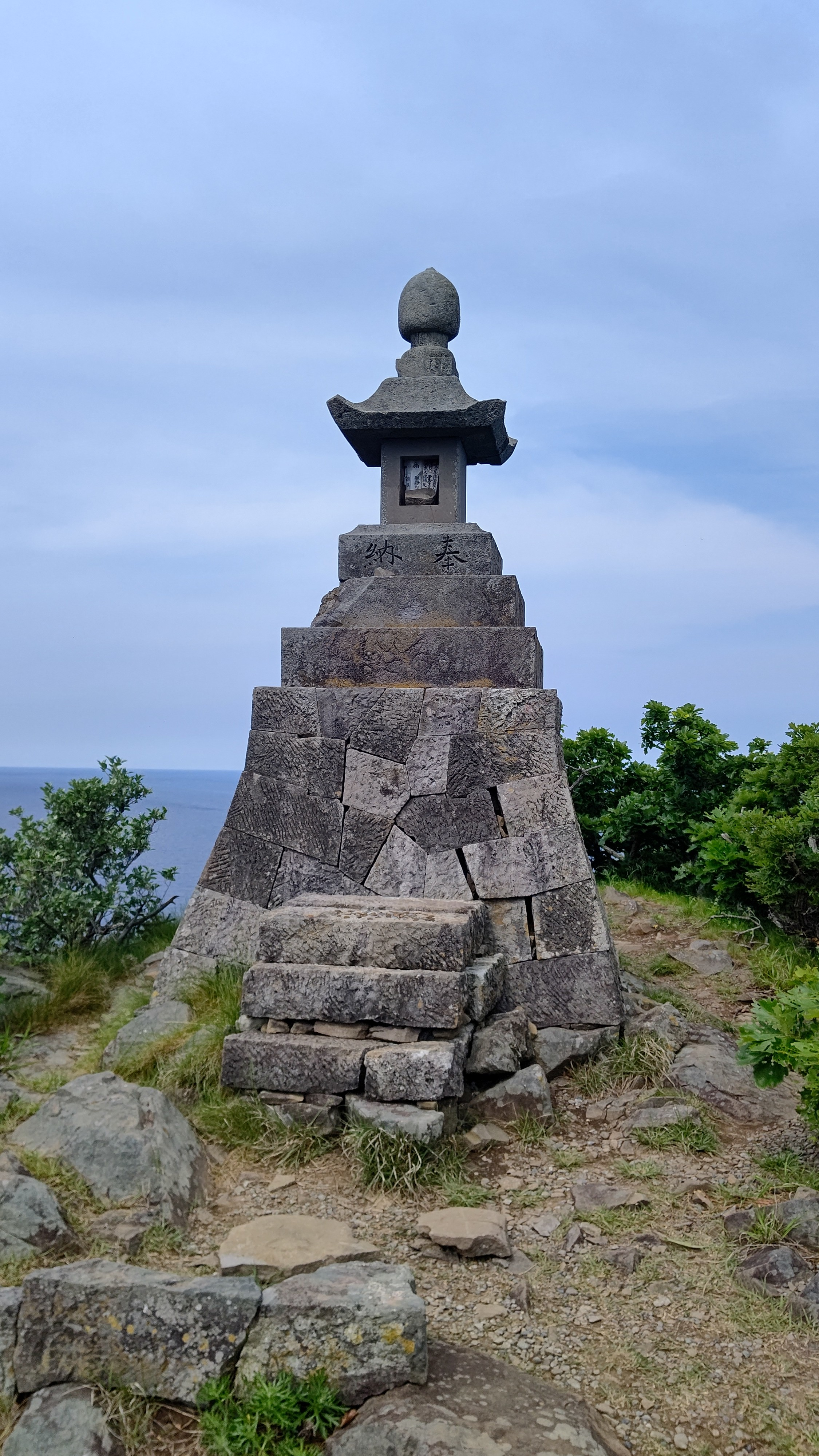 f:id:Tsubasaba:20210703225353j:image
